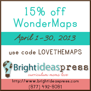 15 percent off WonderMaps
