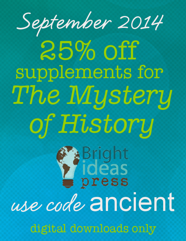 25% off digital downloads of supplements for The Mystery of History