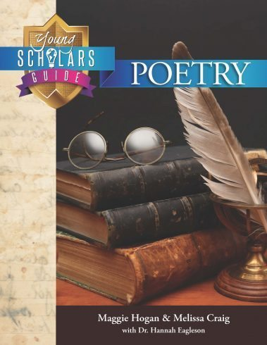 YSG Poetry Front Cover
